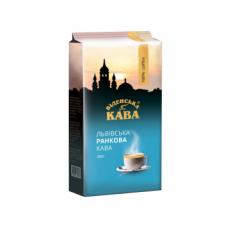 Кофе Львівська кава молотый Ранкова 250г