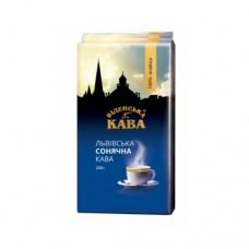 Кофе Львівська кава молотый Сонячна 250г