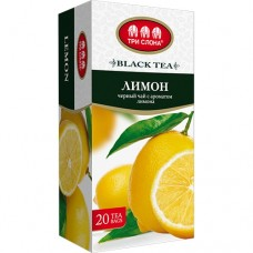 Чай Три слона Лимон 20 пакетов
