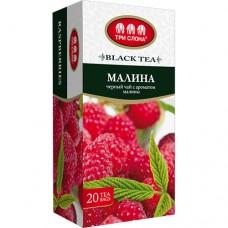 Чай Три слона Малина 20 пакетов