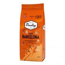 Кофе молотый Paulig Паулинг Barcelona 250г