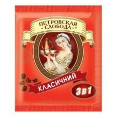 Кофе Петровская Слобода растворимый 3в1 классический 25 пакет