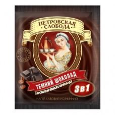 Кофе растворимый Петровская Слобода 3в1 тёмный шоколад 25 пакет