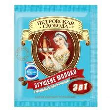 Кофе растворимый Петровская Слобода 3в1 сгущёнка 25 пакет