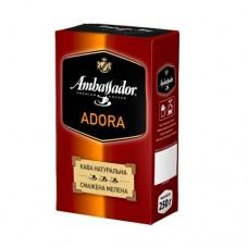 Кофе Ambassador Амбассадор Adora молотый 225г