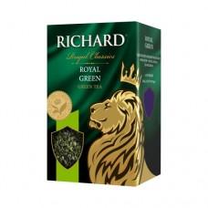 Чай Richard Ричард зеленый Роял Грин 90г