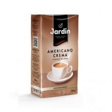 Кофе молотый Jardin Жардин Americano crema 250г