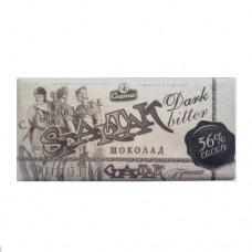 Шоколад Спартак черный 56% 90г