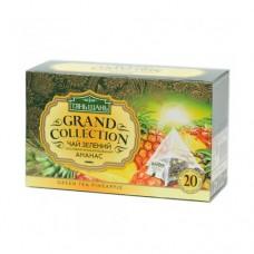 Чай Тянь Шань Ананас зеленый 20 пирамидок