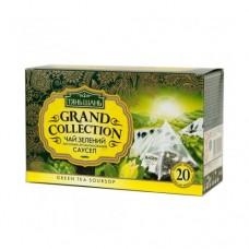 Чай Тянь Шань зеленый Саусеп 20 пирамидок