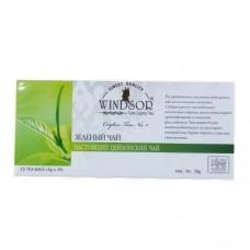 Чай Windsor Виндзор зеленый 25 пакетов