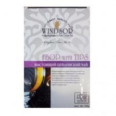 Чай чёрный Виндсор Windsor FBOP 100г