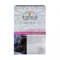 Чай Windsor Виндзор Супер пекое черный 100г